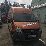 Аренда автомобиля газель next цмф, Екатеринбург