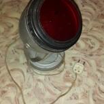 Продам лампу для фотолаборатории, Екатеринбург