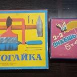 Детские развивающие игры, Екатеринбург