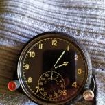 Авиационные часы, Екатеринбург