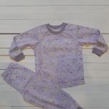 Пижама детская, Екатеринбург