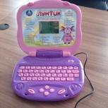 Детский обучающий компьютер, Екатеринбург