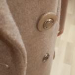 Теплое пальто, Екатеринбург