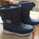 женская (детская) зимняя обувь, Екатеринбург