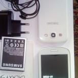 i9300 бизнес-смартфон с бесплатными звонками, Екатеринбург