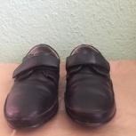 Продам туфли для мальчика, Екатеринбург