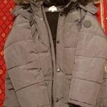 Куртка зимняя подростковая, Екатеринбург