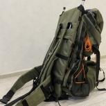 Станковой рюкзак, Екатеринбург