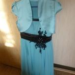 Платье бирюзовое, Екатеринбург