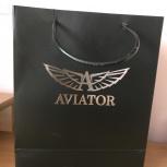 Часы Aviator (Швейцария, полный комплект), Екатеринбург
