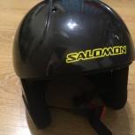 Горнолыжный детский шлем Salomon, Екатеринбург
