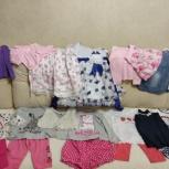 пакет вещей на девочку 2-4 года, Екатеринбург