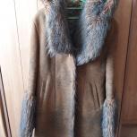 Куртка, дубленка, Екатеринбург