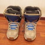 Продаются женские сноубордические ботинки, Екатеринбург