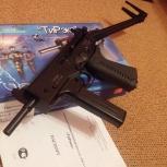 Продам/обменяю пневматический пистолет-пулемет тирекс, Екатеринбург
