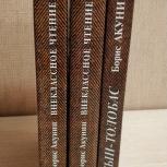 Акунин комплект из 3 книг, Екатеринбург