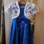Платье на праздник, Екатеринбург