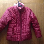 Куртка детская болоневая, Екатеринбург