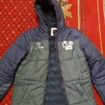 Куртка демисезонняя, Екатеринбург