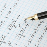 Курсы, репетитор по физике и математике, Екатеринбург