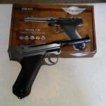 Пневматический пистолет Parabellum, Екатеринбург