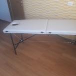 Продам массажный стол, Екатеринбург