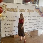 Преподаватель английского языка, Екатеринбург