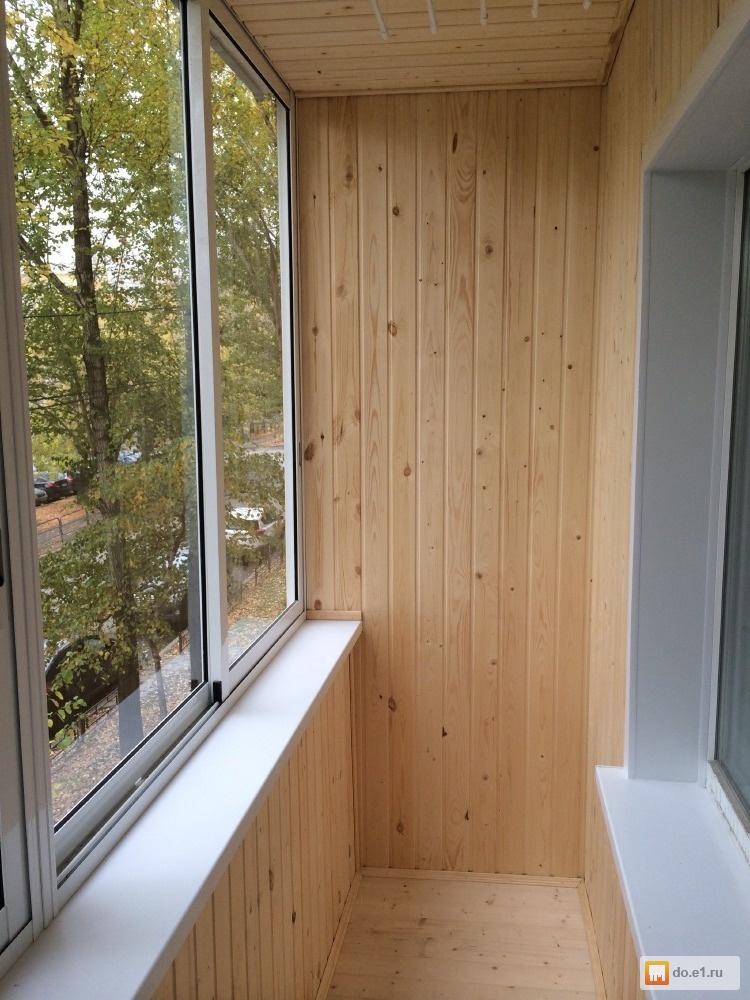 Остекление балконов в екатеринбурге цена остекление балконов раздвижные окна цены москва