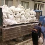 Вывоз утилизация мусора, старую мебель, строительный/бытовой мусор, Екатеринбург