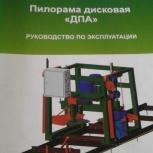 Продам пилораму двух дисковую Алтай ДПА - 550, Екатеринбург