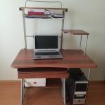Продам стол компьютерный, Екатеринбург
