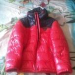 продажа куртки, Екатеринбург