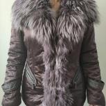 Куртка женская с меховым воротником, Екатеринбург