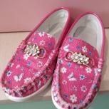 Туфли для девочки, Екатеринбург
