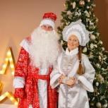 Дед Мороз и Снегурочка (настоящие), Екатеринбург