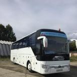Заказ автобусов/микроавтобусов, Екатеринбург