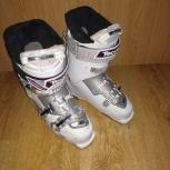горнолыжные женские ботинки, Екатеринбург