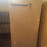 Продаю холодильник, Екатеринбург