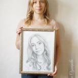 Портрет со скидкой в октябре, Екатеринбург