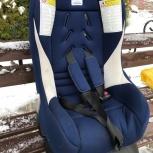 Детское автомобильное кресло, Екатеринбург