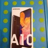 Телефон Samsung a10 новый, Екатеринбург