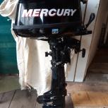 Лодочный мотор Mercury F5 M 4х т, Екатеринбург