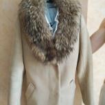 Продаю зимнее пальто, Екатеринбург