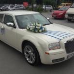 Заказать авто на свадьбу, Екатеринбург