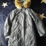 Продам зимнюю куртку., Екатеринбург