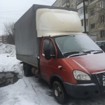 Грузоперевозки, Екатеринбург