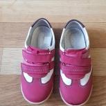Детская обувь, Екатеринбург