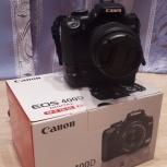 Зеркальная фотокамера Canon 400D, Екатеринбург