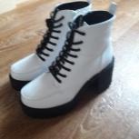Ботинки белые, Екатеринбург