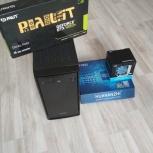 Игровой компьютер уровня core i7 6 ядер/4GB видео/ssd, Екатеринбург
